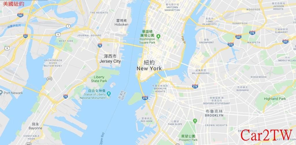 New York紐約位於美國東岸,是台灣人聚集大本營,非常多華人居住在紐約市或附近的Jersey City,曼哈頓區更是其中最熱們精華鬧區,眾多景點(例如中央公園、大都會博物館、聖約翰大教堂、洛克斐勒中心等等)也是台灣遊客必遊之地。許多住當地華僑留學生或是遊客朋友常常詢問Car2TW,可以從紐約買車(通常是賓士或BMW寶馬汽車)運回台灣嗎?自用車可以從紐約運回台灣嗎?接下來這個專題大約敘述相關運車回台灣規定及流程。