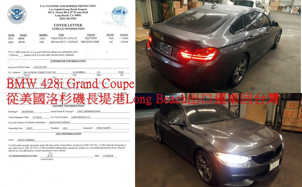 台北張先生想幫台灣的弟弟購買這台BMW 428GC,但是價格及如何出口一直搞不定,原因是張先生想省錢殺一些價錢,也不知道如何汽車海運出口裝櫃報關,透過朋友介紹找上Car2TW,Car2TW美國公司位於加州洛杉磯,Car2TW擁有美國車商執照及汽車海運執照,協助張先生代購這台BMW 428GC進口車從洛杉磯運回台灣,不但免稅出口,海運費用也省了不少錢,圖片是這台中古車BMW 428GC從美國洛杉磯長堤港Long Beach出口報關資料。想要從美國買車免稅出口運車回台灣嗎?歡迎聯絡Car2TW
