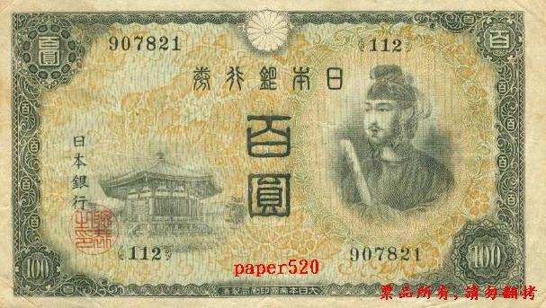 券 日本 銀行