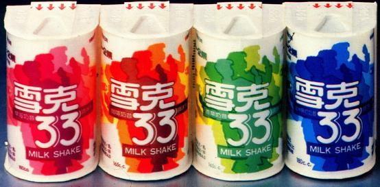 雪克3....只有3(涅布拉+瑟曦+俞秀蓮)