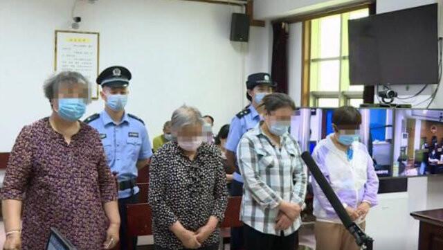 山東淄博市對全能神教會基督徒進行宣判