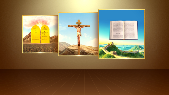 你知道嗎?神拯救人類的經營計劃分為3個步驟