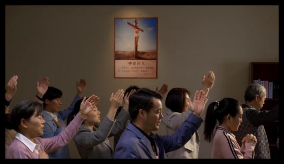 基督徒在向神禱告祈求