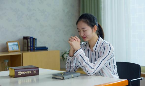 基督徒禱告神