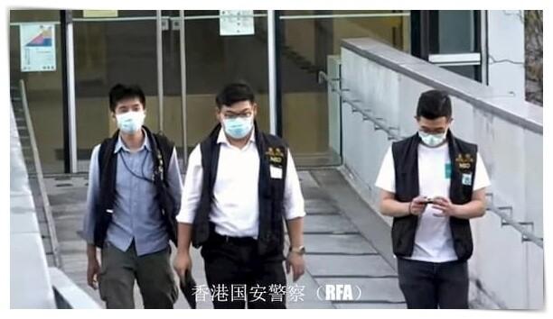 香港国安警察