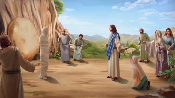 拉撒路復活