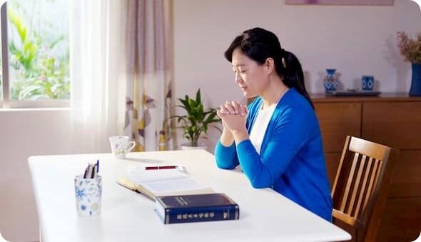 真誠的禱告
