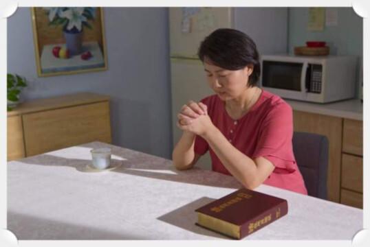 基督徒在向神禱告
